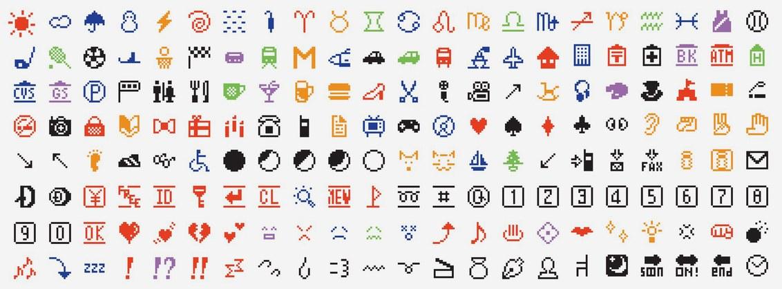 emoji_grid_gray